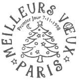 Oblitération 1er jour à Paris le 7 novembre 1998
