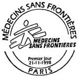 Oblitération 1er jour à Paris le 21 novembre 1998