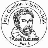 Oblitération 1er jour à Paris le 13 février 1999