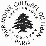 Oblitération 1er jour à Paris le 27 février 1999
