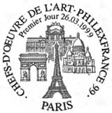 Oblitération 1er jour à Paris le 26 mars 1999