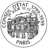 Oblitération 1er jour à Paris le 11 décembre 1999