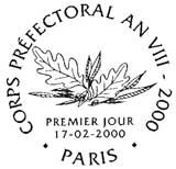 Oblitération 1er jour à Paris 17 févrierr 2000