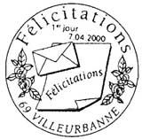 Oblitération 1er jour à Villeurbanne le 7 avril 2000