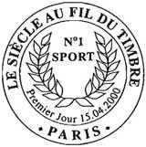 Oblitération 1er jour à Paris, Clermont-Ferrant, Lens, marseille et Saint-Etienne le 15 avril 2000