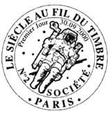 Oblitération 1er jour à Paris, Rouen, Pleumeur-Bodou, Toulouse, Nice le 30 septembre 2000