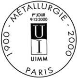 Oblitération 1er jour à Paris le 9 décembre 2000