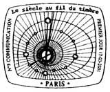 Oblitération 1er jour à Paris le 17 mars 2001