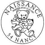 Oblitération 1er jour à Nancy le 24 mars 2001