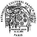 Oblitération 1er jour à Paris le 14 décembre 2001