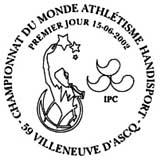 Oblitération 1er jour à Villeneuve d'Ascq le 15 juin 2002