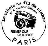 Oblitération 1er jour à Paris le 28 septembre 2002