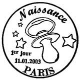 Oblitération 1er jour à Paris le 11 janvier 2003