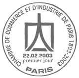 Oblitération 1er jour à Paris le 22 février 2003