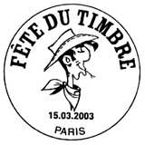 Oblitération 1er jour à Paris le 15 mars 2003
