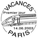 Oblitération 1er jour à Paris le 14 juin 2003