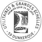 Oblitération 1er jour à Paris le 24 octobre 2003