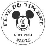 Oblitération 1er jour à Chessy le 6 mars 2004