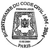 Oblitération 1er jour à Paris le 12 mars 2004