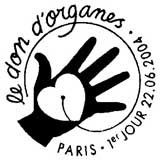Oblitération 1er jour à Paris le 22 juin 2004