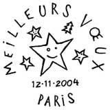Oblitération 1er jour à Paris le 12 novembre 2004