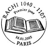 Oblitération 1er jour à Troyes le 16 janvier 2005
