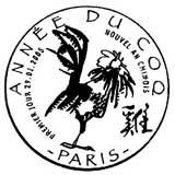 Oblitération 1er jour à Paris le 29 janvier 2005