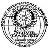 Oblitération 1er jour à Paris le 19 février 2005