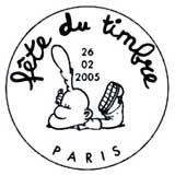 Oblitération 1er jour à Paris le 26 février 2005