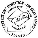 Oblitération 1er jour à Paris le 1 mars 2005