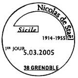 Oblitération 1er jour à Grenoble le 5 mars 2005