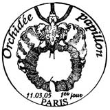 Oblitération 1er jour à Paris le 11 mars 2005