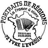 Oblitération 1er jour à Yvre Leveque (72) le 11 mars 2005