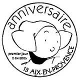 Oblitération 1er jour à Paris le 2 avril 2005