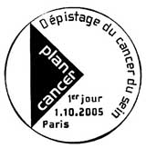 Oblitération 1er jour à Paris le 1 octobre 2005