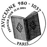 Oblitération 1er jour à Paris le 12 novembre 2005
