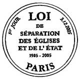 Oblitération 1er jour à Paris le 3 décembre 2005