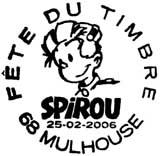 Oblitération 1er jour à Paris le 25 février 2006
