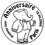 Oblitération 1er jour à Paris le 19 juin 2006