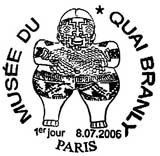Oblitération 1er jour à Paris le 8 juillet 2006