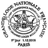 Oblitération 1er jour à Paris le 1 décembre 2006
