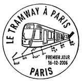 Oblitération 1er jour à Paris le 16 décembre 2006
