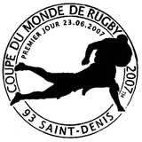 Oblitération 1er jour à Paris le 23 juin 2007