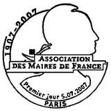 Oblitération 1er jour à Paris le 5 juillet 2007