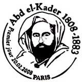 Oblitération 1 jour à Paris à l'institut du monde arabe le mercredi 20 février 2008'