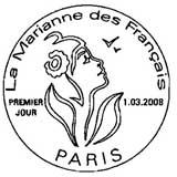 Oblitération 1er jour à Paris  les 1 mars 2008