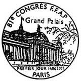 Oblitération 1er jour à Paris au salon du timbre, Parc Floral du 14 au 22 juin 2008
