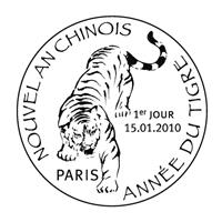Oblitération 1 jour  à Paris au Carré d'Encre le 15 et 16 janvier 2010