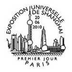 Oblitération 1er jour à Paris au Salon du timbre le 11 juin 2010