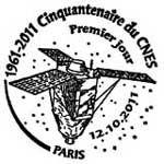 Oblitération 1er jour à Paris  au Carré d'Encre, Toulouse et Kourou le 14 et 15 octobre 2011.'